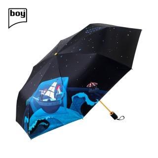 【德國boy】三折超輕黑膠防曬防潑水晴雨傘(夢境)(防曬傘 晴雨傘 遮陽傘)