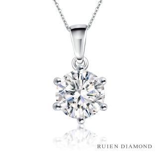 【RUIEN DIAMOND 瑞恩鑽石】GIA30分 D VVS2 3EX(18K白金 鑽石項鍊)