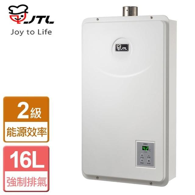 【喜特麗】數位恆慍熱水器 16公升(JT-H1632)