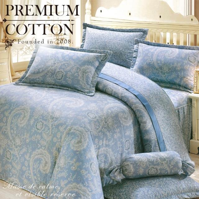 【幸福晨光】台灣製100%精梳棉雙人六件式床罩組- 春雨