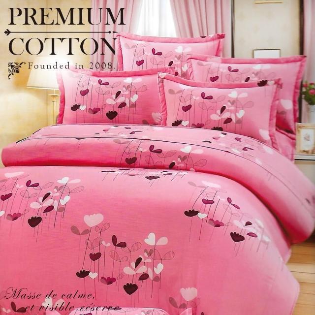 【幸福晨光】台灣製100%精梳棉雙人六件式床罩組- 粉戀心苗