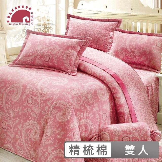 【幸福晨光】台灣製100%精梳棉雙人六件式床罩組- 繁花細雨