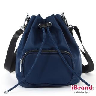 【i Brand】簡約口袋3 WAY水桶包後背包(藍)