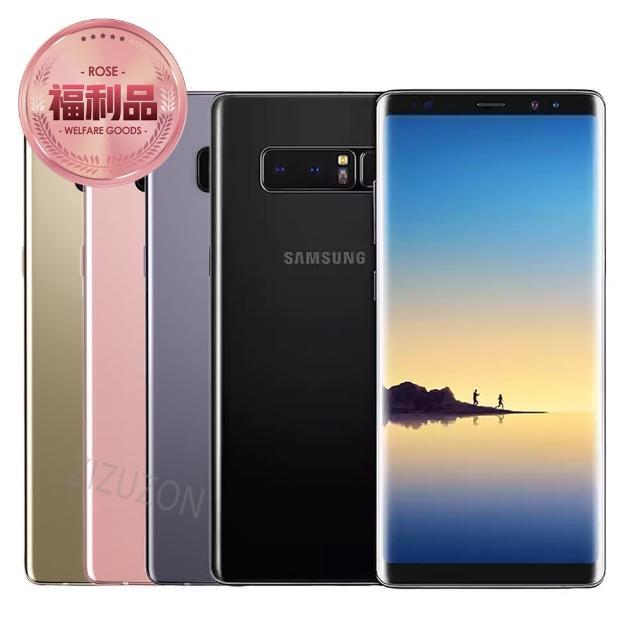 【SAMSUNG 三星】福利品 Galaxy Note 8 6.3吋智慧手機(6G/64G)