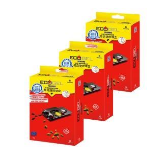 【ECOGEL易克捷】除蟑除蟻盒加量爆殺組15公克x3盒(歐洲原裝進口蟑螂藥螞蟻藥)
