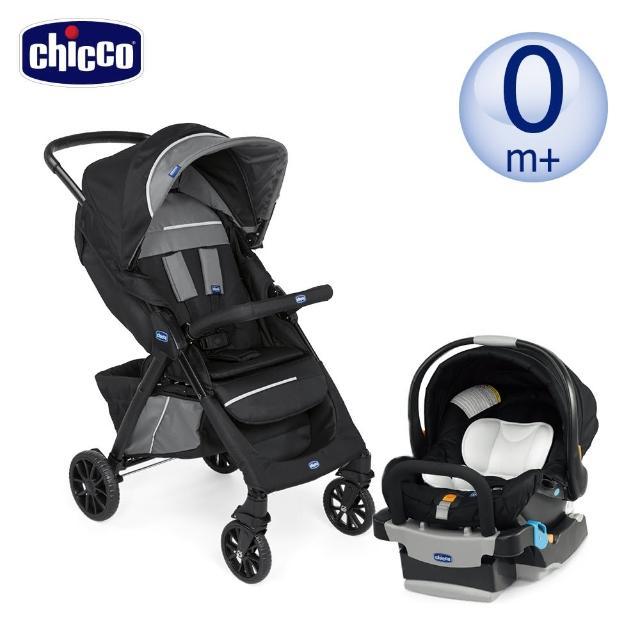 【Chicco】Kwik.One輕量休旅秒收車+KeyFit 手提汽座(多色可選)