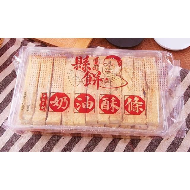 【菩提餅舖】全國首創 花蓮縣餅奶油酥條x5盒(花蓮名產 酥條)