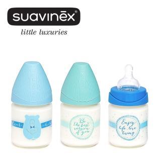 【奇哥】Suavinex 寬口玻璃奶瓶120ML(3色選擇)