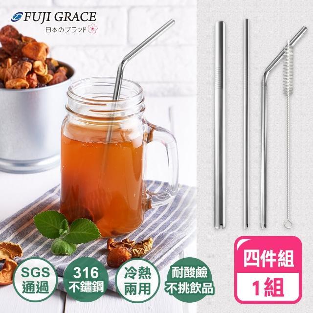 【FUJI-GRACE】一組入/高品質316不鏽鋼雙U型開口吸管組(附收納布套)