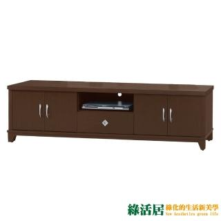 【綠活居】德瑞  時尚6尺木紋電視櫃/視聽櫃