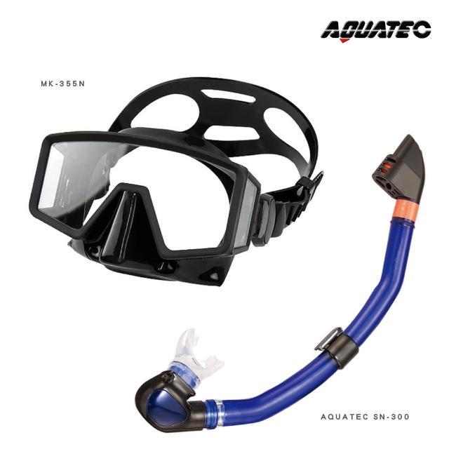 【AQUATEC】SN-300干式潜水呼吸管+MK-355N 无框贴脸侧边视窗潜水面镜 优惠组(潜水面镜 潜水呼吸管)