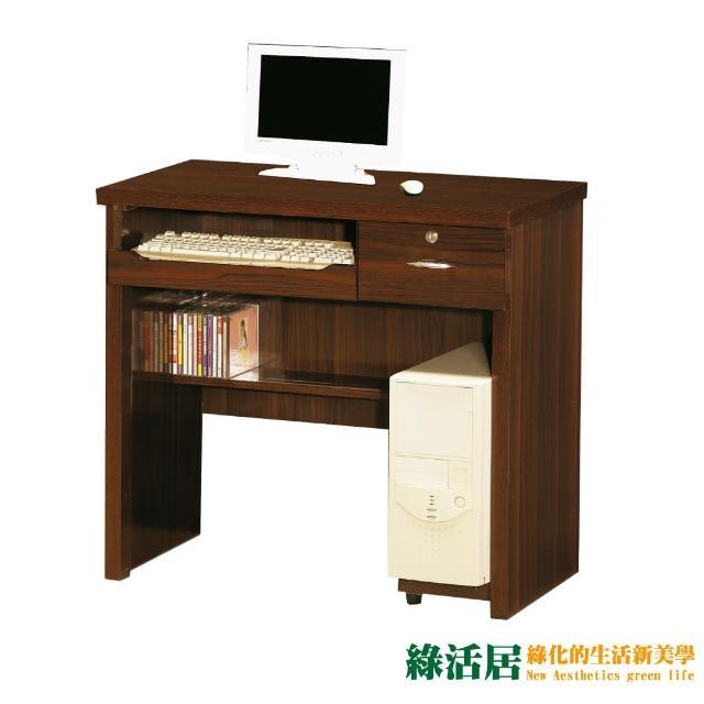 【綠活居】摩莉  時尚2.7尺木紋書桌/電腦桌(二色可選)