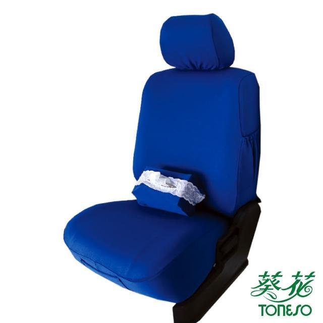 【葵花】量身訂做-汽車椅套-布料-萊卡布(休旅車款第1排+第2排)