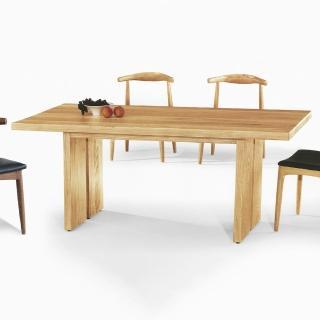 【AS】戴納全實木6尺餐桌-180x90x75cm