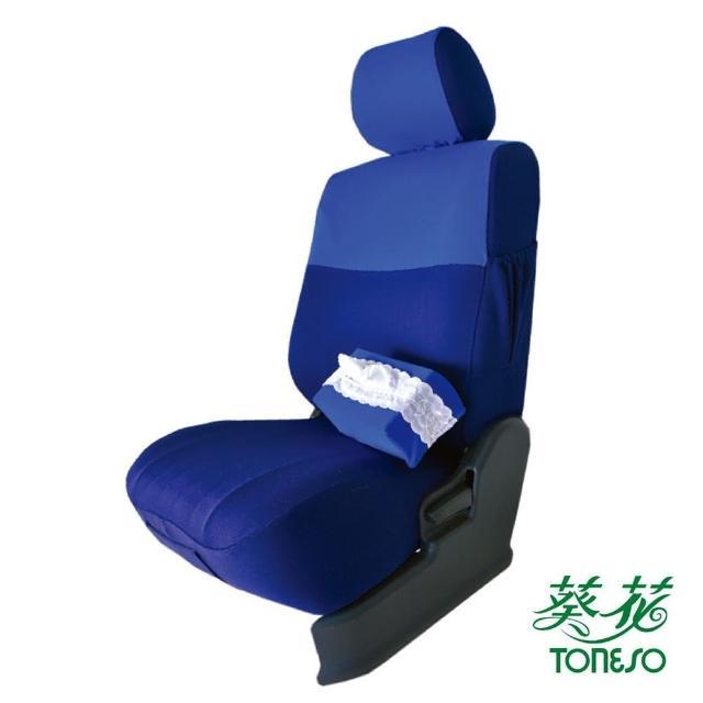 【葵花】量身訂做-汽車椅套-布料-萊卡配色(休旅車款第1排+第2排)