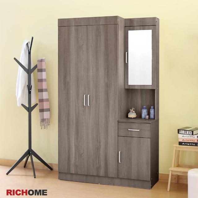 【RICHOME】愛麗絲套房衣櫥櫃