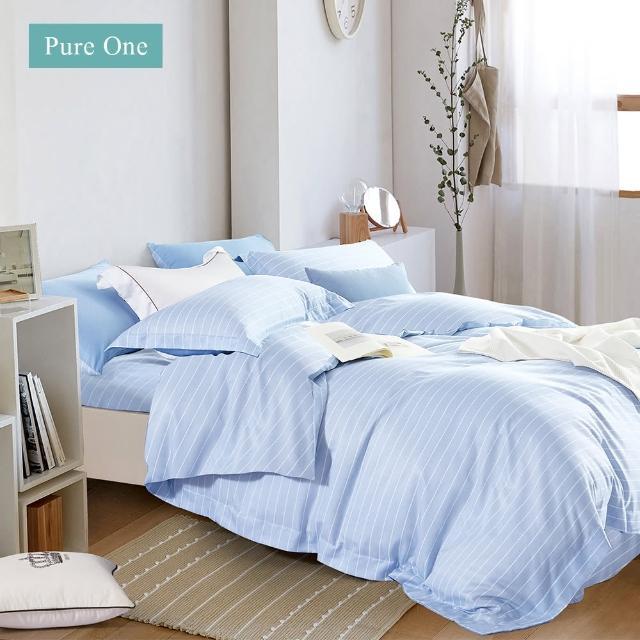 【Pure One】TENCEL 天絲 採用3M吸溼排汗專利-鋪棉兩用被床包組-(綜合賣場 加贈收納六件組)