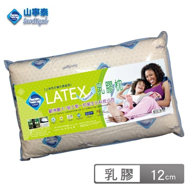 【Sanitized 山寧泰】天然乳膠枕(單入)