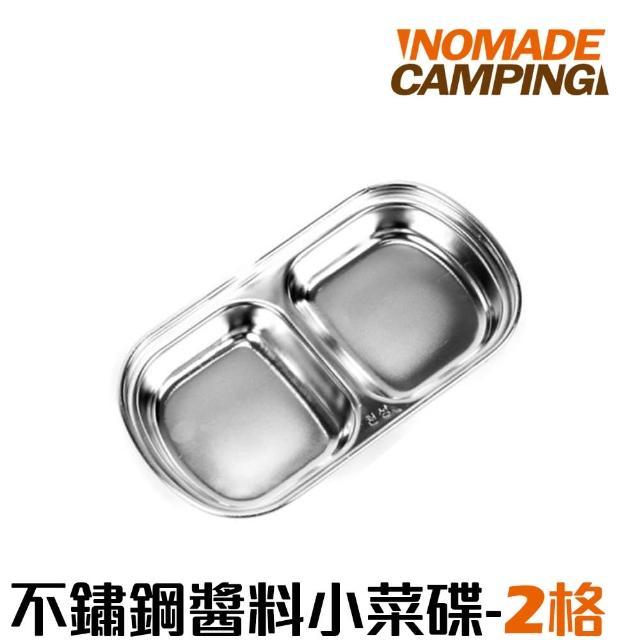 【NOMADE】不锈钢酱料小菜碟(2格 2入组)