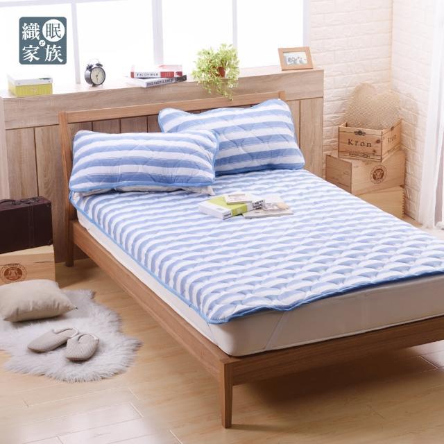 【織眠家族】超涼感纖維針織單人保潔墊(條紋藍)/
