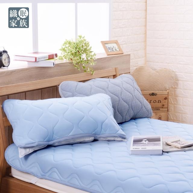 【織眠家族】超涼感纖維針織枕頭保潔墊(活力藍)/