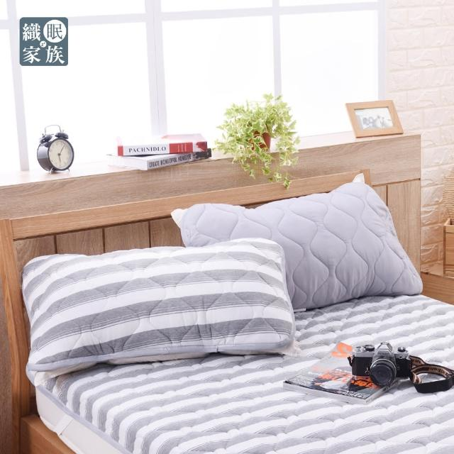 【織眠家族】超涼感纖維針織枕頭保潔墊(條紋灰)/