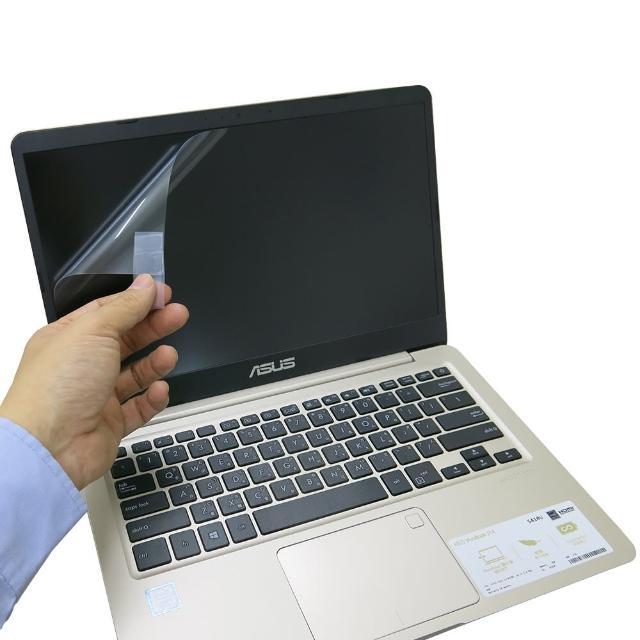 【Ezstick】ASUS S410 無指紋機版 靜電式筆電LCD液晶螢幕貼(可選鏡面或霧面)
