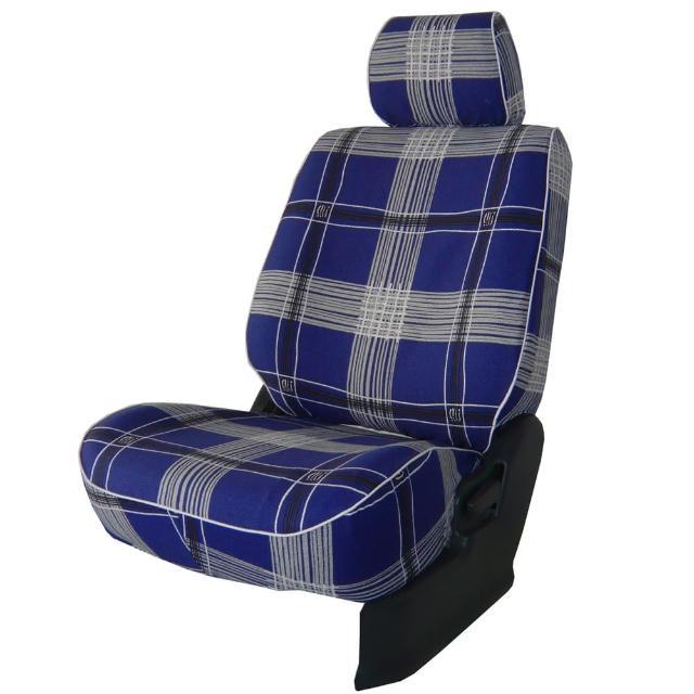 【葵花】量身訂做-汽車椅套-布料-格子B(休旅車款第1排+第2排)
