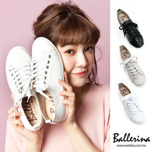 【Ballerina】台灣製全真牛皮綁帶休閒鞋(共3色)