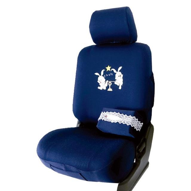 【葵花】量身訂做-汽車椅套-布料-萊卡雙兔(休旅車款第1排+第2排)
