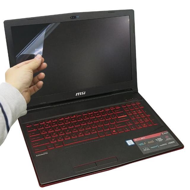 【Ezstick】MSI GL63 8RC 靜電式筆電LCD液晶螢幕貼(可選鏡面或霧面)