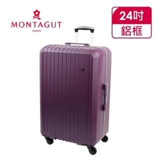【MONTAGUT 夢特嬌】ROMEO系列-24吋(窄鋁框日本輪PC 行李箱)