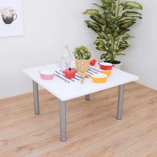 【美佳居】寬80x高45/公分-方形和室桌/矮腳桌/餐桌(PVC防潮材質)(二色可選)