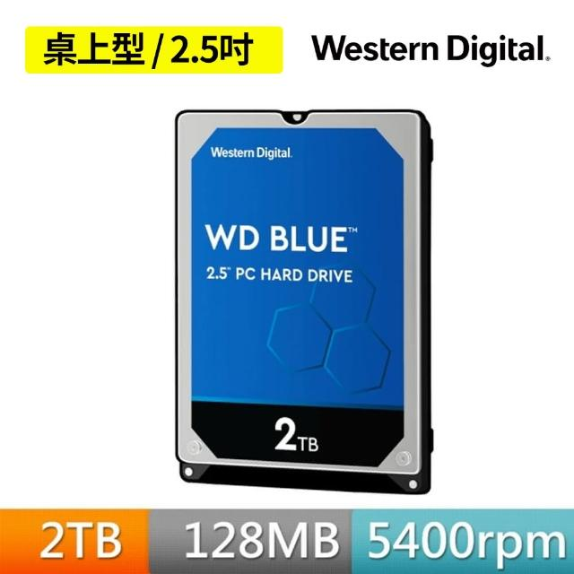 【WD 威騰】藍標 2TB 2.5吋 SATA硬碟(WD20SPZX)