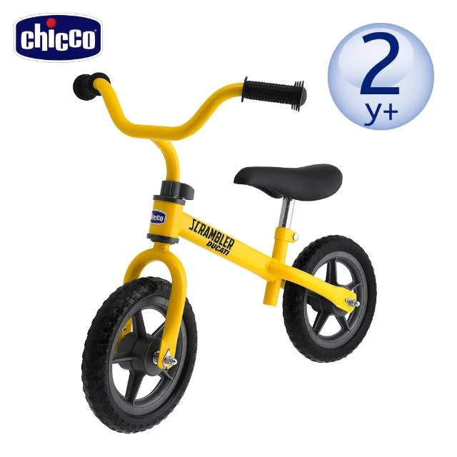 【Chicco】杜卡迪幼兒滑步車