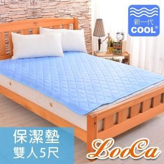 【LooCa】新一代酷冰涼保潔墊-雙人5尺(共3色)