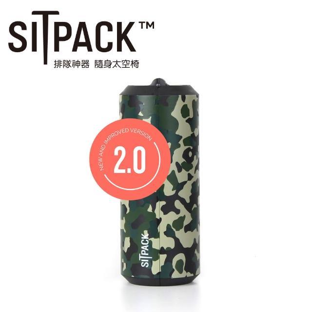 【SitPack】V2.0版 摄影师候景太空椅二代-排队神器-迷彩版(公司货)