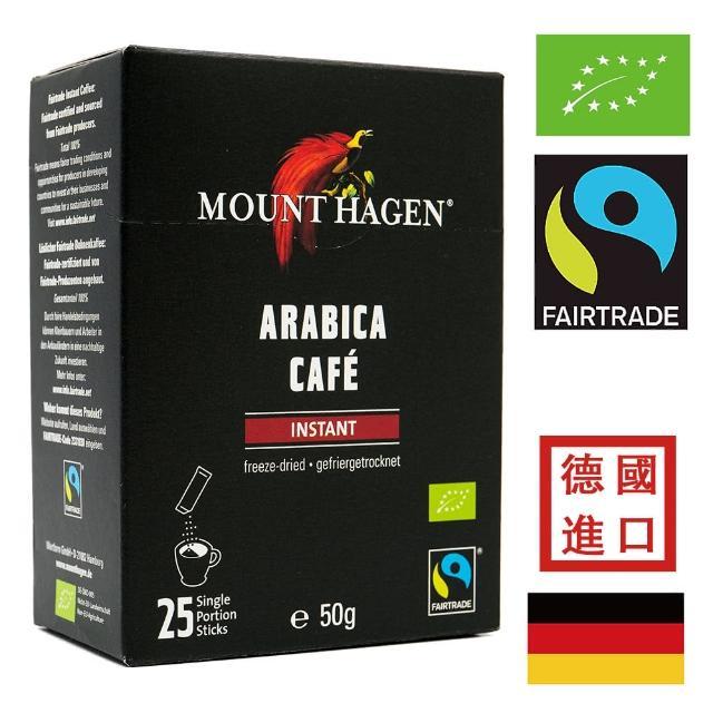 【Mount Hagen】德國原裝進口 有機即溶咖啡粉(2g X 25包)