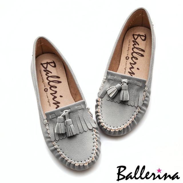 【Ballerina】小資女孩系列 ‧ 垂墜流蘇莫卡辛微坡跟健走鞋(灰)