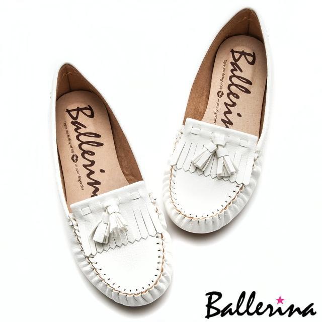 【Ballerina】小資女孩系列 ‧ 垂墜流蘇莫卡辛微坡跟健走鞋(白)