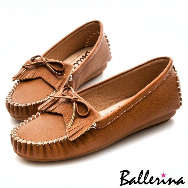 【Ballerina】小資女孩系列 ‧ 蝴蝶流蘇莫卡辛微坡跟健走鞋(咖)