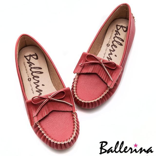 【Ballerina】小資女孩系列 ‧ 蝴蝶流蘇莫卡辛微坡跟健走鞋(紅)