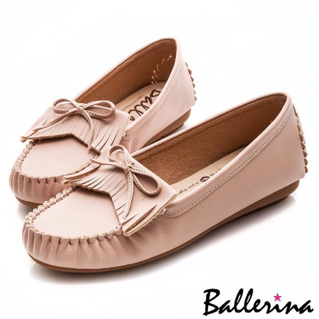 【Ballerina】小資女孩系列 ‧ 蝴蝶流蘇莫卡辛微坡跟健走鞋(粉)