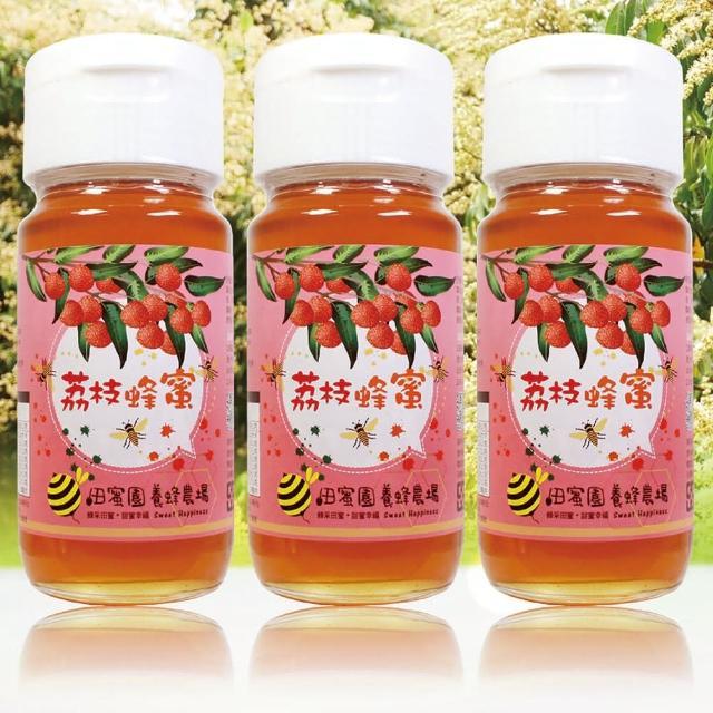 【田蜜園】荔枝蜂蜜700g1瓶-3瓶組