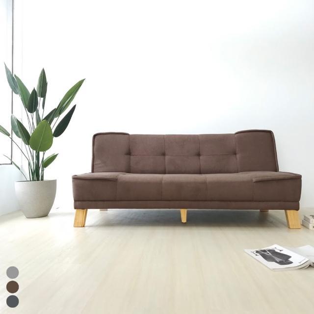 【BN-Home】Kate凱特皇家極厚獨立筒沙發床(雙人沙發/休閒椅/獨立筒沙發)
