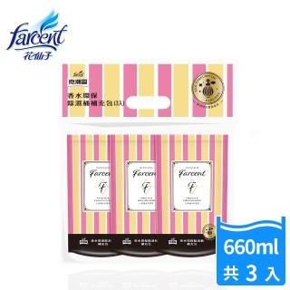 【克潮靈】Farcent香水環保型除濕桶補充包3入-小蒼蘭英國梨(3入/組)