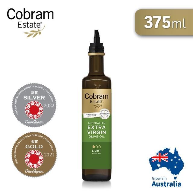 【澳洲Cobram Estate】特級初榨橄欖油-細緻風味Light 375ml(頂級冷壓初榨橄欖油)