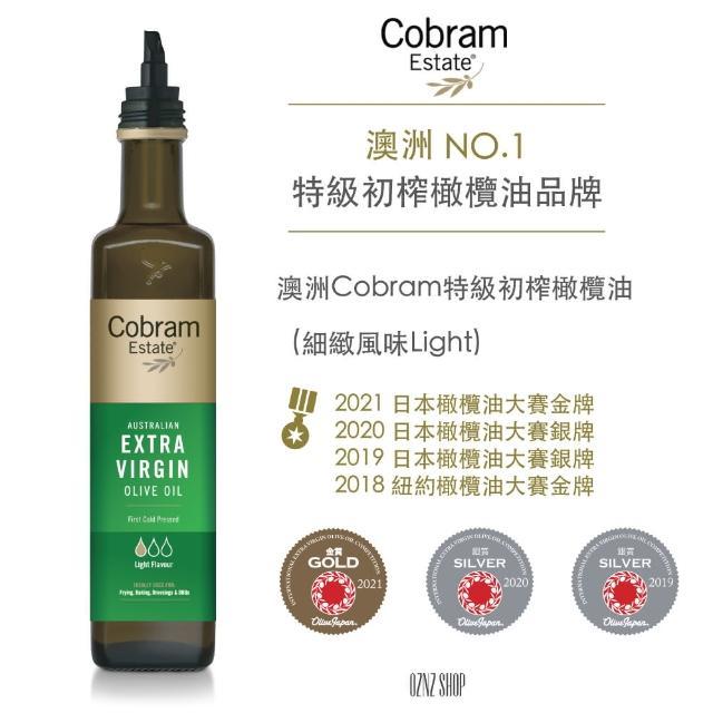 【澳洲Cobram Estate】特級初榨橄欖油-細緻風味Light 750ml(頂級冷壓初榨橄欖油)
