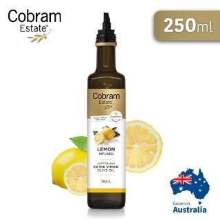【澳洲Cobram Estate】特級初榨橄欖油-檸檬風味Lemon 250ml(風味特級初榨橄欖油)