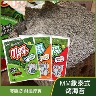 【MM象】泰式烤海苔60g(原味/酷辣/香魷口味任選)